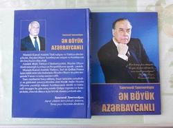 Yeni nəşr: «Ən böyük azərbaycanlı»