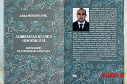 Azərbaycan dilində isim kökləri