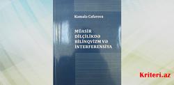 Müasir dilçilikdə bilinqvizm və interferensiya