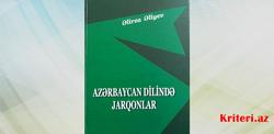 Azərbaycan dilində jarqonlar