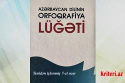 """""""Azərbaycan dilinin orfoqrafiya lüğəti""""nin yeni nəşri çap olunub"""