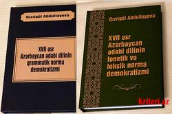 Dosent Qızılgül Abdullayevanın XVII əsr Azərbaycan ədəbi dilinə həsr olunmuş iki monoqrafiyası çap olunub