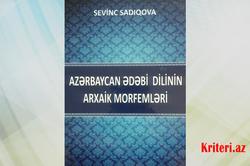Azərbaycan ədəbi dilinin arxaik morfemləri