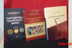 BDU alimlərinin folklorşünaslıq elminə yeni töhfəsi