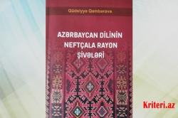 Azərbaycan dilinin Neftçala rayon şivələri