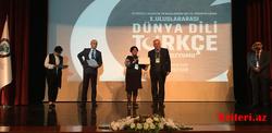 BDU-nun dosenti Qızılgül Abdullayeva X Uluslararası Dünya Dili Türkcə Simpoziumunda iştirak edib