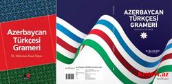 Türkiyədə BDU-nun 100 illiynə ithaf olunmuş «Azerbaycan Türkçesi Grameri» kitabı işıq üzü görüb