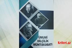 Ümumi dilçilik müntəxəbatı